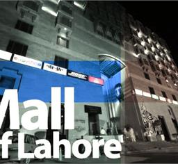 Mall-Of-Lahore - B298 - 1 - Photos - 1